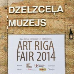 Арт-Рига 2014 | ART RIGA FAIR 2014