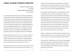 chemodan_catalogue-page-003.jpg