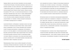 chemodan_catalogue-page-004.jpg