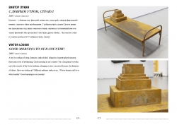 chemodan_catalogue-page-008.jpg