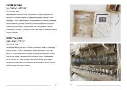 chemodan_catalogue-page-009.jpg