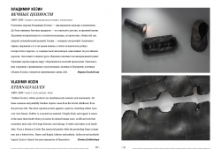 chemodan_catalogue-page-011.jpg