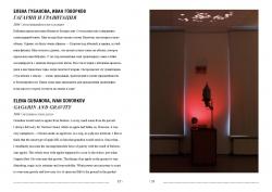 chemodan_catalogue-page-012.jpg