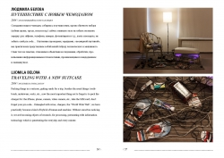 chemodan_catalogue-page-014.jpg