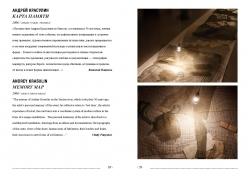 chemodan_catalogue-page-015.jpg