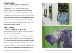 chemodan_catalogue-page-016.jpg