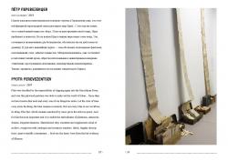 chemodan_catalogue-page-017.jpg